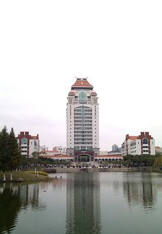 Where I'll be studying this summer. Xiamen University. Xiamen, Fujian Province, China. :) SO EXCITED!!