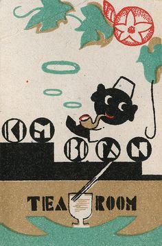 japanese matchbox label | Flickr - Photo Sharing! : カワイすぎて秀逸なマッチ箱のデザイン - NAVER まとめ