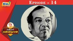 கவியரசர் கண்ணதாசன் | Episode - 14 | Dt - 17.03.2020 | RajTv Channel, Youtube, Movie Posters, Youtubers, Film Posters, Billboard