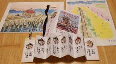 【にこにこネット】 ぎゃらり~日和/浅野陽 大原はだか祭り絵画展 北土舎