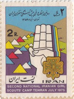 Six Persian Stamps - 50 Watts