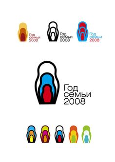 "All-Russian competition for the logo of the ""Year of the Family 2008"""