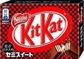 Kit Kat Semi-sweet, Japan 2009