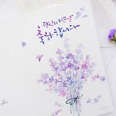 축하카드 #당신의 기쁜날