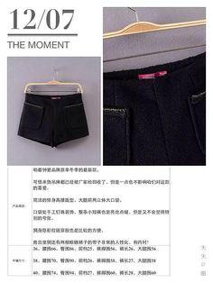 那拉时尚外单店,羊毛呢子短裤