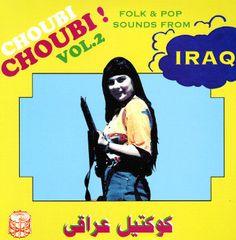 Choubi Choubi Vol. 2 2LP