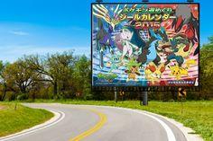 pokemon zygarde from Pokemon Poster, Pokemon Team, Zinnias, Country Roads, Anime, Painting, Ash, Gray, Painting Art
