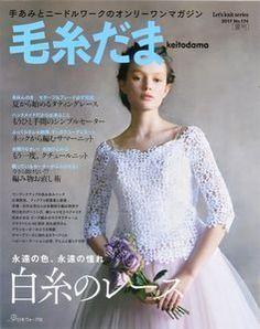 Брюгге-журналы по вязанию