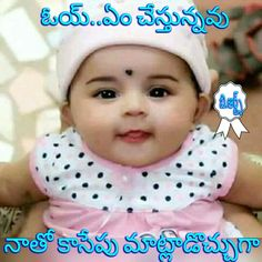 64 Best Kids Wishes Images Telugu People Quotes Good Morning Quotes