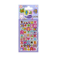 Cute stickers shaped like little puzzle pieces