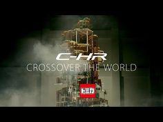 【C-HR】CROSSOVER THE WORLD #1 トミカ篇    YouTube