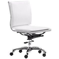The Aidan home office chair offers a sleek look with comfortable seating.