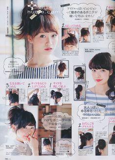 3 ponytails