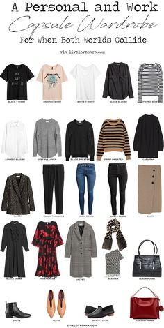 When Work and Home Collide - An Interchangeable Work Capsule Wardrobe