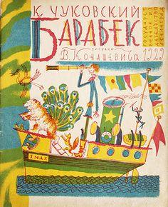 Credit: Redstone Press Vladimir Konashevich, cover for Barabiek by Kornei Chukovsky, 1929