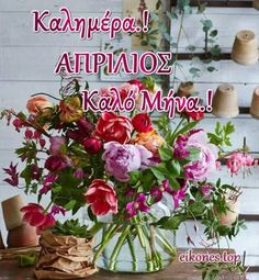 Beautiful Pink Roses, Floral Wreath, Wreaths, Plants, Decor, Floral Crown, Decoration, Door Wreaths, Deco Mesh Wreaths