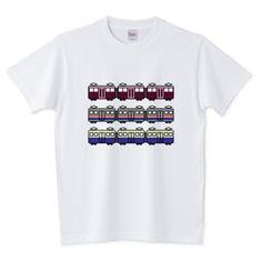トレイン(阪神間) 2250円〜 各種サイズ、カラバリ多数ございます👕 Mens Tops, T Shirt, Fashion, Supreme T Shirt, Moda, Tee Shirt, Fashion Styles, Fashion Illustrations, Tee