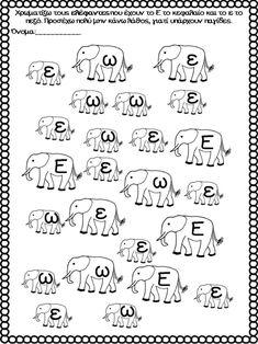 Alphabet, Greek Language, Starting School, School Lessons, Creative Activities, Grade 1, Literacy, Coloring Pages, Kindergarten