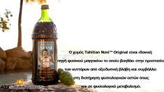 χυμός Tahitian Noni Tahitian Noni juice has proven to be a safe, healthy food for human consumption. Hipster Logo Design, Human Heart Drawing, Tahitian Noni, Noni Juice, Netflix Gift, Dog Food Brands, Cool Things To Buy, Stuff To Buy, Dog Food Recipes