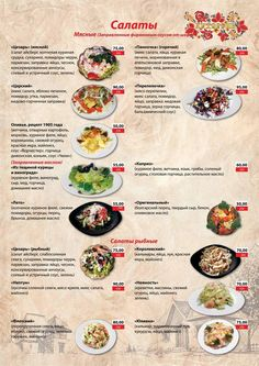 Image gallery – page 416301559305169837 – artofit – Artofit Top Salad Recipe, Salad Recipes, Proper Nutrition, Diet And Nutrition, Good Food, Yummy Food, Appetizer Salads, Cooking Recipes, Healthy Recipes