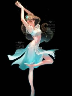 Disney Princess Art, Anime Princess, Disney Fan Art, Disney And Dreamworks, Disney Pixar, Disney Characters, Disney Princesses, Arte Disney, Disney Magic