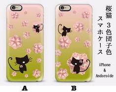 【受注生産】iPhone&スマホ各種ケース 桜猫◆3色団子色