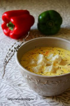 Сырный суп со сладким перцем. Зимнее горчее блюдо с привычными продуктами. Разбавьте свой привычный рацион и удивите близких.