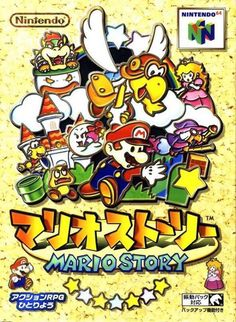 The complete Japanese box art for Paper Mario, by Nintendo. Super Mario Art, Super Mario World, Retro Video Games, Video Game Art, Retro Games, Star Wars Poster, Star Wars Art, Star Trek, Paper Mario 64