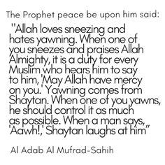 Oh Allah, Allah Love, Islamic Teachings, Islamic Quotes, Hindi Quotes, Hadith Of The Day, Peace Be Upon Him, Islam Religion, Prophet Muhammad