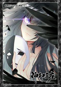 Black Hair, Manga, Anime Girls, Characters, Couple, Art, Fantasy Dragon, Bebe, Hair Black Hair