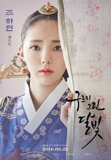 Moonlight drawn by Clouds, a delightful #Kdrama 2016 with Chae Soo Bin (as Jo Ha…