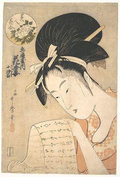The Courtesan Hanazuma Reading A Letter  Kitagawa Utamaro  (Japanese, 1753–1806)  Period: Edo period (1615–1868) Date: 1790s Culture: Japan Medium: Polychrome woodblock print; ink and color on paper