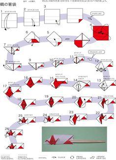 鶴の箸袋の折り方作り方 おとなのおりがみ畑