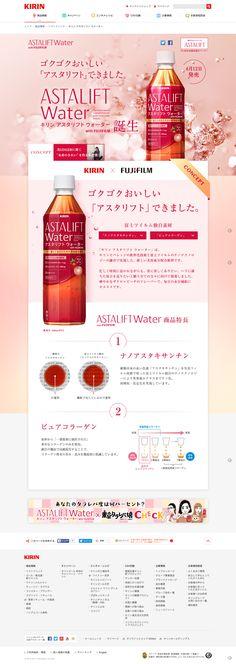 Japanese Graphic Design, Graphic Design Layouts, Web Layout, Layout Design, Food Web Design, Best Web Design, Cosmetic Design, Homepage Design, Web Banner Design