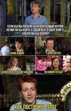 59 Trendy ideas for funny memes harry potter jokes Harry Potter Puns, Harry Potter Cast, Funny Pranks, Funny Jokes, Wtf Funny, Bellisima, Hogwarts, Bujo, Wattpad
