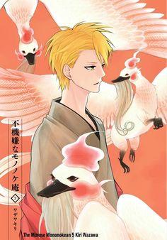 Fukigen na Mononokean 19 - Read Fukigen na Mononokean ch.19 Online For Free - Stream 5 Edition 1 Page 3 - MangaPark