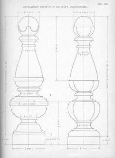 Classic Architecture, Architecture Details, Architecture Design, Pillar Design, Wood Design, Wood Turning Projects, Carving Designs, Cad Drawing, Technical Drawing