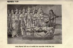 Illustrations from the Hindi Mahabharata (Shanti Parva), Published by Gita Press - Old Indian Arts Mughal Paintings, Indian Art Paintings, Shiva, The Mahabharata, Lord Krishna Images, Epic Art, Historical Art, Hindu Art, Indian Gods