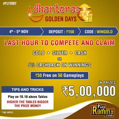 Last Minute Deals, Lottery Winner, Money Games, Getting Played, Game App, Mobile Game, Ios, Android, Coding