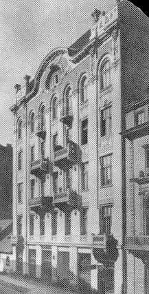 Ul, Warsaw, Poland, Lost, Architecture, City, Places, Historia, Arquitetura
