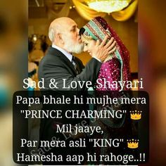 papa i love u mere jaann😭 im missing u tooo jldy ao papa😭😭 Father Daughter Quotes, Father Quotes, Dad Quotes, Couple Quotes, Family Quotes, Woman Quotes, True Quotes, Funny Quotes, Love U Papa