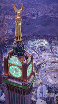 Architecture Discover mecca islam and muslim image Islamic Images Islamic Pictures Islamic Art Islamic Quotes Mecca Masjid Masjid Al Haram Mecca Wallpaper Islamic Wallpaper Mekka Islam Islamic Images, Islamic Pictures, Islamic Art, Islamic Quotes, Mecca Masjid, Masjid Al Haram, Mekka Islam, Photos Islamiques, Mecca Wallpaper