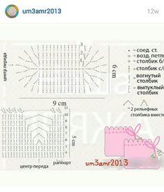 Instagram @um3amr2013 - crochet baby booties pattern diagram