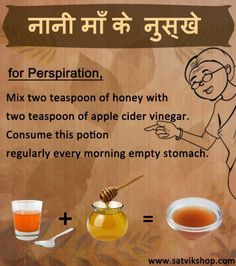 Flu Remedies, Herbal Remedies, Health And Beauty Tips, Health Tips, Health Articles, Natural Add Remedies, Home Health Remedies, Health Heal, Health Matters