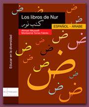Los libros de Nur. Varios idiomas.