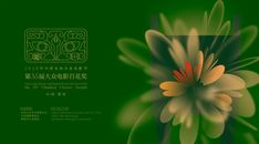 Hexagon Logo, Herbs, Plants, Herb, Plant, Planets, Medicinal Plants