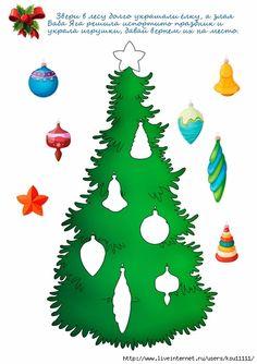 12 (494x700, 190Kb) Christmas Activities For Kids, Winter Crafts For Kids, Free Christmas Printables, Christmas Handprint Crafts, Handmade Christmas Crafts, Noel Christmas, Christmas Themes, Preschool Activities, Ideas