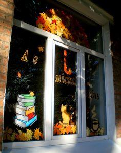 Вінницька міська бібліотека № 8: А в місті осінь...