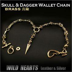 WILD HEARTS | Rakuten Global Market: Wallet Chain Key Chain Brass Skull Cross Dagger WILD HEARTS Leather&Silver