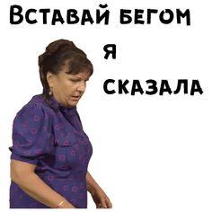 Hello Memes, Vaporwave Wallpaper, Russian Memes, Fun Live, Stupid Funny Memes, Disney Art, Cool Pictures, Haha, Humor